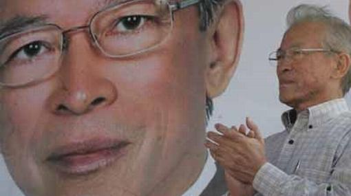Restauración Nacional sí presentará candidato a la alcaldía de Lima
