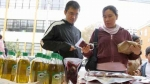 Habrá mayor control para evitar estafas en compra de productos naturales - Noticias de minerales rivero