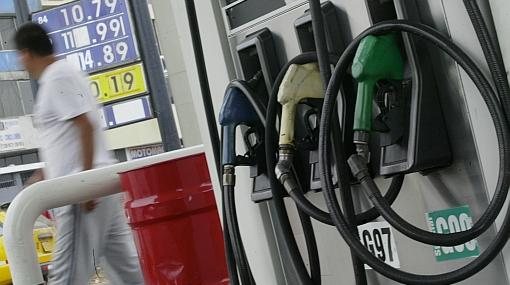 Averigüe dónde venden gasolina y gas, al mejor precio, cerca a su casa