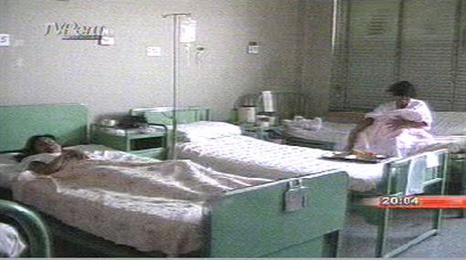 Alan García promulgó ley que asegura cobertura de enfermedades preexistentes