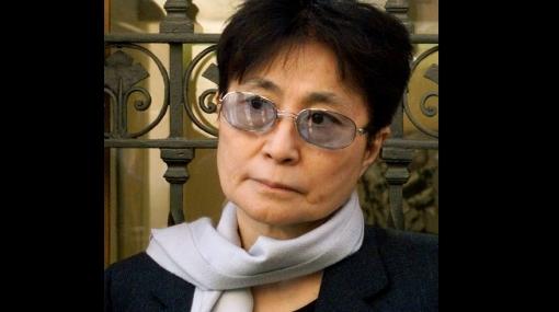 Yoko Ono quiere que el asesino de John Lennon continúe entre rejas