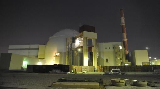 Irán anunció que construirá otra central nuclear