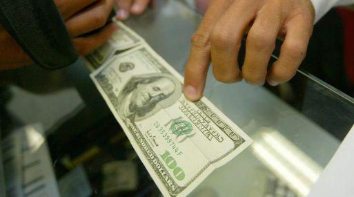 SBS pide acceso libre al secreto bancario para detectar lavado de dinero