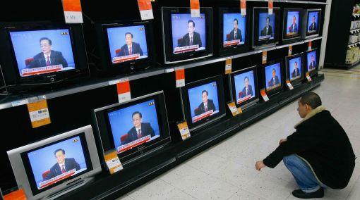 La cocina y el televisor es lo primero que compran los hogares peruanos