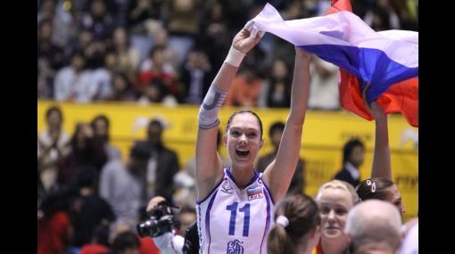 FOTOS: Rusia se consagró campeón mundial de vóley en Japón