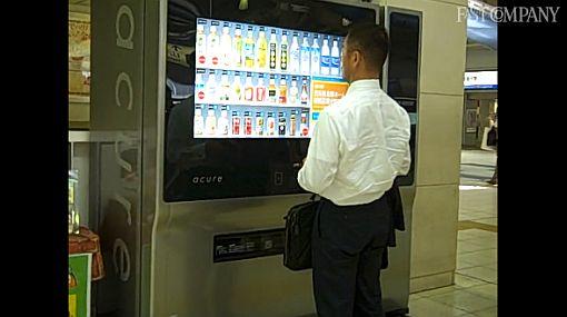 ¿Duda al elegir? Una máquina dispensadora en Japón recomienda qué bebidas comprar