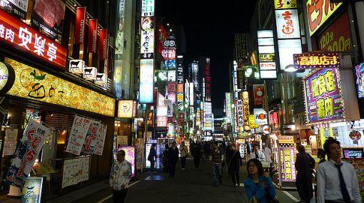 Tokio se consolida como la capital mundial de las estrellas Michelin