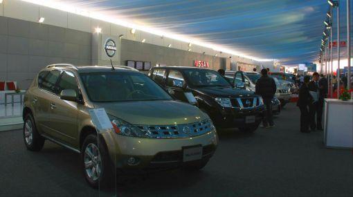 BBVA: Venta de autos nuevos sí superará las 200 mil unidades en el 2013