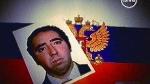 Diplomático peruano desaparecido en Moscú sería víctima de xenofobia - Noticias de sergio del castillo cebreros