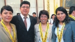 El Sutep ya está en la comisión de educación del concejo limeño - Noticias de fuerza social ines rodriguez