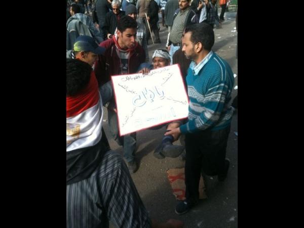 Un tuitero reportero comparte fotos de las protestas de hoy en Egipto