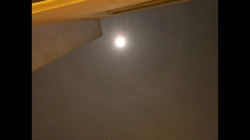 FOTOS: halo lunar llamó la antención de los limeños anoche