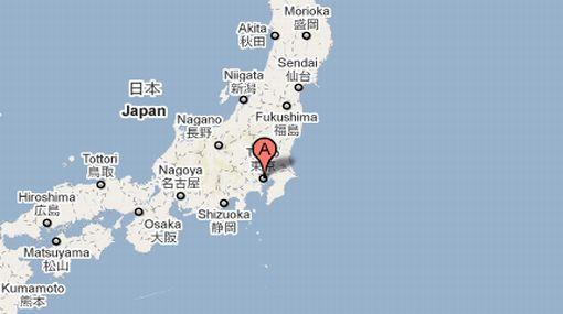 Sismo de 5,9 grados sacude alrededores de Tokio