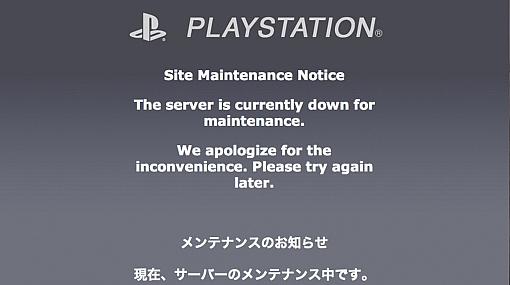 Sony cerró acceso al PlayStation Network por falla de seguridad