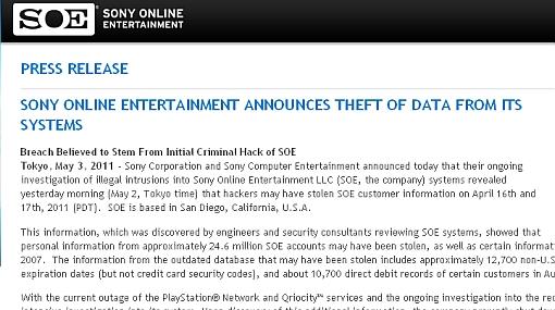 Se filtran números de cuentas bancarias por el Sony Online Entertainment