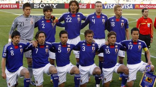 Japón confirma que no jugará la Copa América