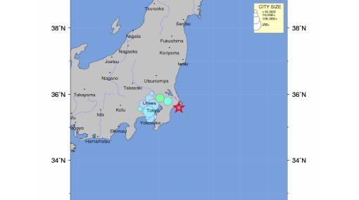 Sismo de 5,5 grados Richter sacudió Tokio sin causar daños