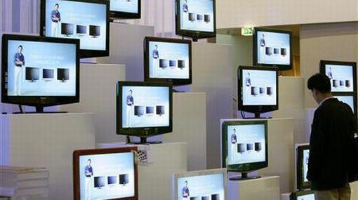Mostrarán varios avances tecnológicos en TV digital