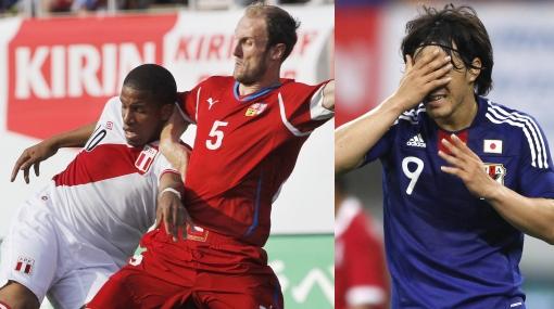 Perú comparte la Copa Kirin con Japón y República Checa