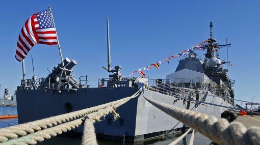 Rusia critica presencia de buque de guerra de EE.UU. en Mar Negro