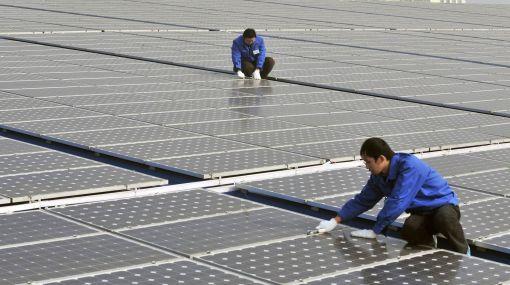 En Moquegua construirán una nueva planta de energía solar