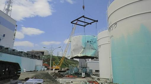 Tierra y residuos contaminados de Fukushima serán almacenados durante 30 años