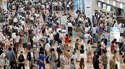 Ola de calor en Japón dejó al menos cuatro muertos