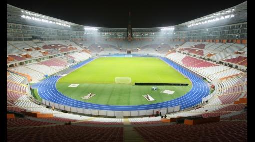 Eliminatorias Brasil 2014: Perú jugará ante Paraguay en el Estadio Nacional