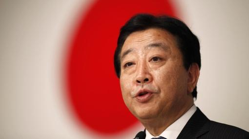 ¿Quién es el nuevo primer ministro de Japón?