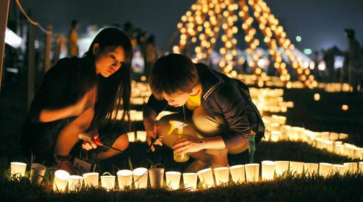 Japón: seis meses después de la tragedia aún persiste radiación