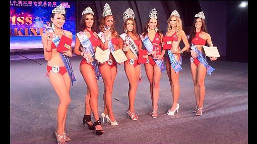 Giselle Patrón consiguió el segundo lugar en el Miss Bikini Internacional 2011