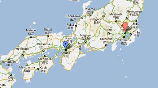 Ante posibilidad de terremoto: Japón cambiaría de capital