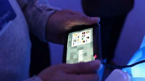 Lo último en smartphones: el 2012 saldrán celulares con pantallas flexibles