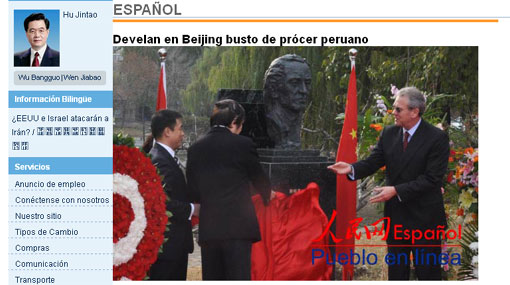 Un busto de Túpac Amaru II fue develado en museo de Beijing