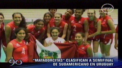 Sudamericano Sub 16: matadorcitas ganaron a Brasil y lideran torneo