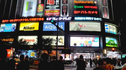 Tokio es la capital gastronómica mundial, según la Guía Michelin