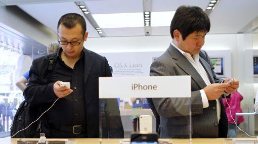 El iPhone 4S se venderá en Perú desde mañana: conoce los precios