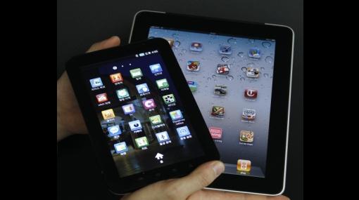 Apple y Amazon lanzarían nuevos tamaños de tabletas en 2012
