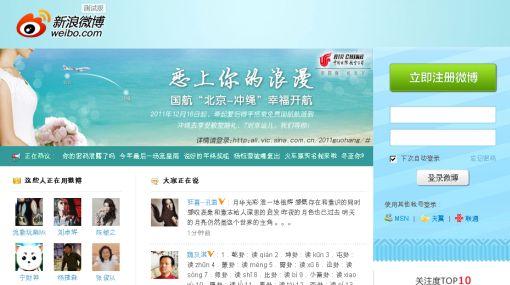 China endurece normas para utilizar los microblogs