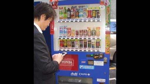 Máquinas que expenden refrescos también proveen de WiFi en Japón