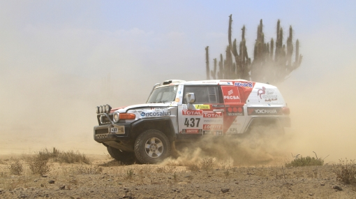 Cayeron luchando: dupla peruana Dibós-Medina tuvo que abandonar el Dakar