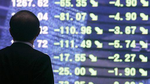 La economía de Japón se contrajo 0,9% en el 2011
