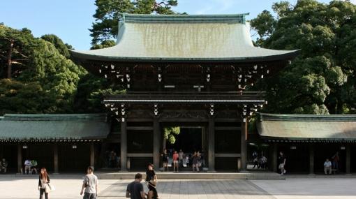 Cinco atractivos de Tokio que puedes conocer de forma gratuita