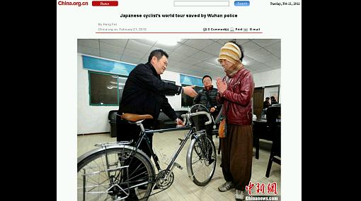 Japonés intenta dar la vuelta al mundo en bicicleta, pero en China se la robaron
