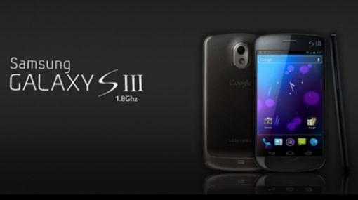 Recargado: el Galaxy S3 sale en abril con pantalla HD de 4,8 pulgadas