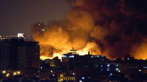 Incendio en almacén del Ministerio de Educación destruyó textos escolares