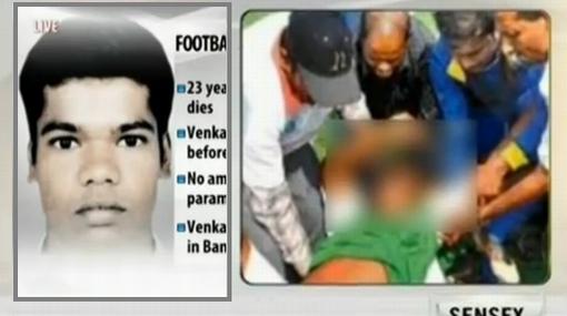 Futbolista indio falleció en plena cancha por un paro cardíaco