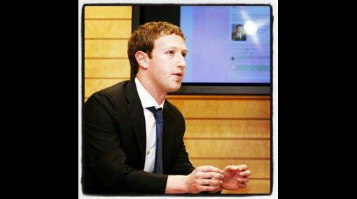 Mark Zuckerberg dio el primer paso hacia el imperio Facebook