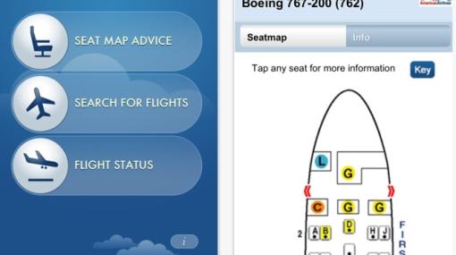 Una aplicación te ayuda a elegir el mejor asiento para tu viaje en avión