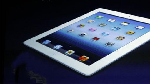 Crecen rumores de un 'iPad mini' como próximo lanzamiento de Apple